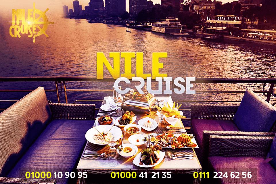 حجز المراكب النيلية المتحركة