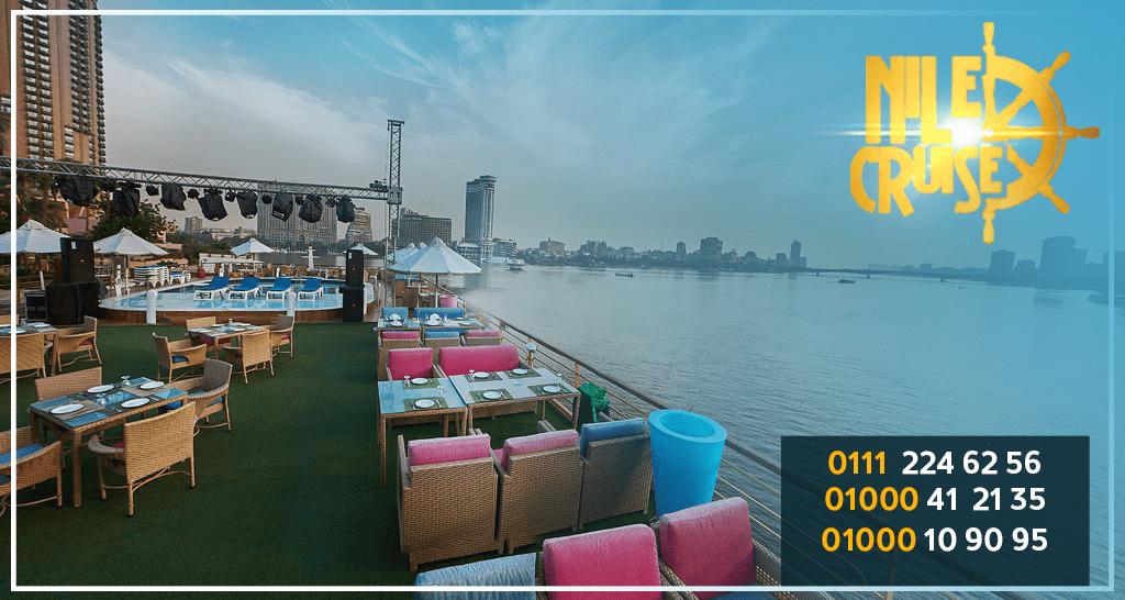 اسعار مراكب النيل - اسعار المراكب النيلية المتحركة - افضل مركب في النيل