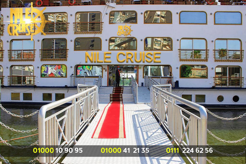 عروض الرحلات النيلية في القاهرة - رحلات نيلية متحركة - اسعار الرحلات النيلية