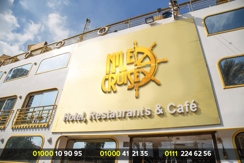 افضل البواخر النيلية - اسعار البواخر النيلية - ارخص البواخر النيلية