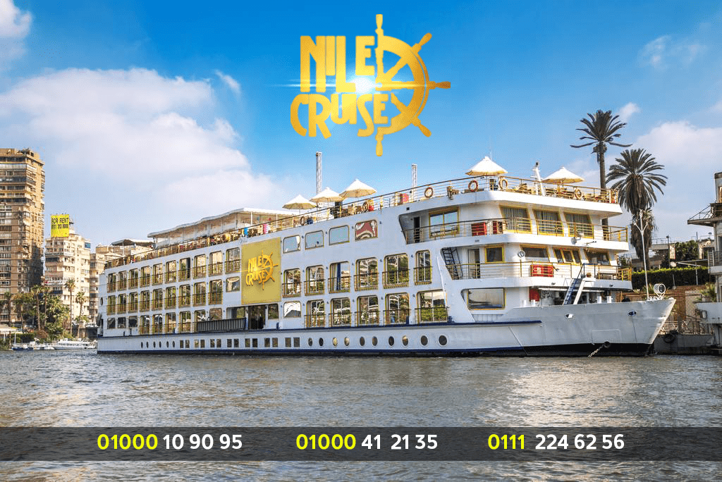 الرحلات النيلية بالقاهرة - اسعار الرحلات النيلية - ارخص الرحلات النيلية